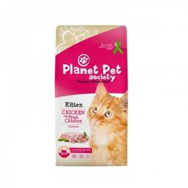 Planet Pet Society täistoit kassidpoegadele kanalihaga 7kg
